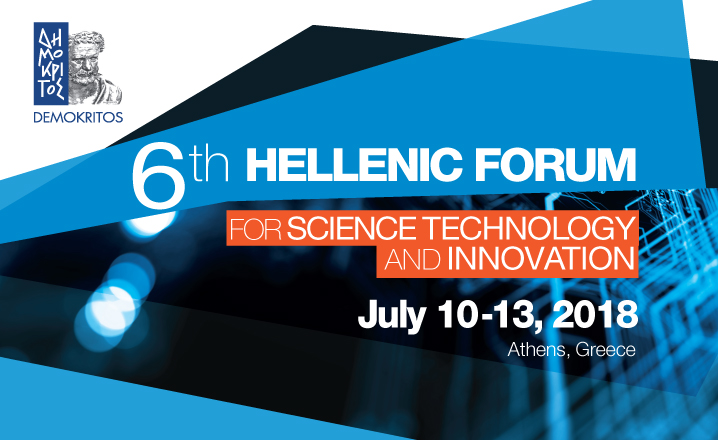 AEGLE to be presented at the 6th HELLENIC FORUM FOR SCIENCE, TECHNOLOGY & INNOVATION